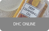 dhc online